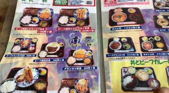 松本市の喫茶レストラン 待夢のセットメニュー