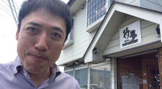 松本市の喫茶レストラン 待夢