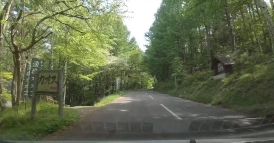 よもぎこば林道