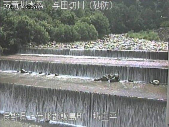 河川カメラ