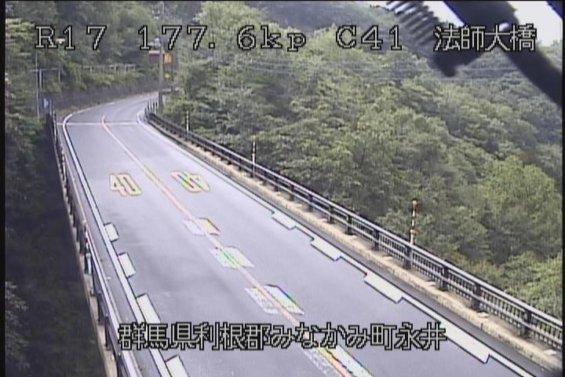 国道17号 法師大橋 みなかみ町永井