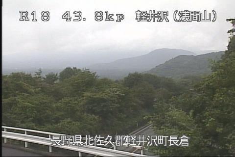 浅間山(軽井沢)
