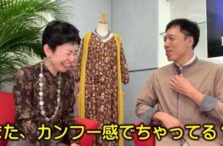 猫娘のカラーのすすめ【 『ミドルのためのファッション講座』YouTube配信第21回目!】