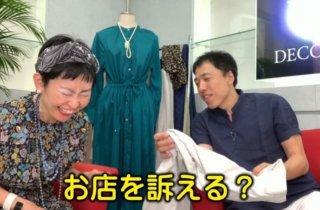 猫娘のカラーのすすめ【『ミドルのためのファッション講座』YouTube配信第19回目!】