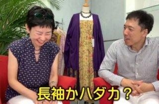 猫娘のカラーのすすめ【『ミドルのためのファッション講座』YouTube配信第20回目!】