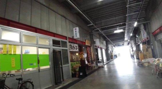 松本公設市場