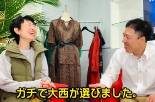 猫娘のカラーのすすめ『ミドルのためのファッション講座』YouTube配信第24回目!