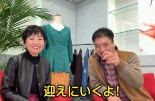 猫娘のカラーのすすめ【『ミドルのためのファッション講座』YouTube配信第26回目!】