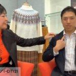 【猫娘のカラーのすすめ】『ミドルのためのファッション講座』YouTube配信第32回目!