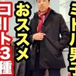 【猫娘のカラーのすすめ】『ミドルのためのファッション講座』YouTube配信第31回目!