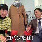 【猫娘のカラーのすすめ】『ミドルのためのファッション講座』YouTube配信第34回目!
