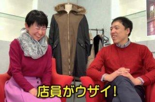 【猫娘のカラーのすすめ】『ミドルのためのファッション講座』YouTube配信第35回目!