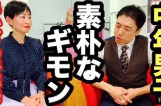 【猫娘のカラーのすすめ】『ミドルのためのファッション講座』YouTube配信第33回目!