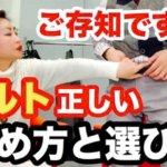 【猫娘のカラーのすすめ】『ミドルのためのファッション講座』YouTube配信第40回目!