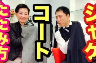 【猫娘のカラーのすすめ】『ミドルのためのファッション講座』YouTube配信第39回目!