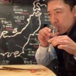 こじんまりとした小洒落た酒バー「和酒とおばんざいの店 蔵音(くらね)」で小粋にチョイ飲み。