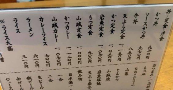 富士尾山荘
