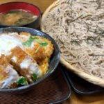 富士尾山荘(安曇野市穂高)で手打ちそばに絶品カツ丼!かけ流しの温泉も!