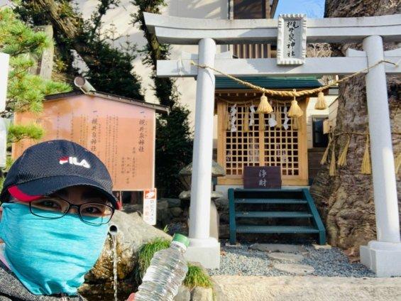 槻井泉神社の湧泉