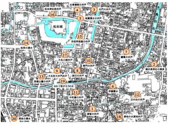 まつもと城下町湧水群 平成の名水百選 松本市 長野県 猫娘 ランニング 松本マラソン