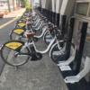 松本市・貸し出し自転車「松本シェアサイクル」使用方法