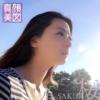 真顔美図 #1 出雲支部 「桜」