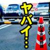 松本市役所の駐車場が有料化(2018年1月11日より)されました。
